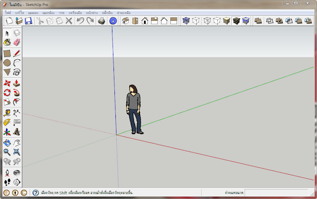 Google SketchUp Thai Project Suth001