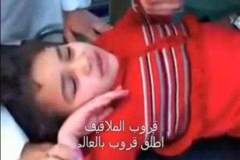 فيديو-اخراج رصاصه فتاه ليبيه تقراء 2220.JPG