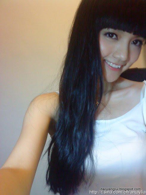 Anjaylia Chan 陳嘉寶