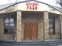 Козацька рада