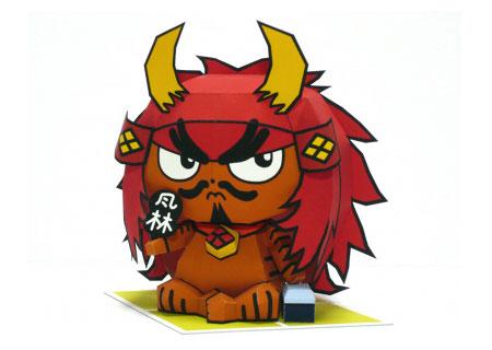 Sengoku Basara Takeda Shingen Papercraft Red Minotaur