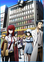 Estrenos de Anime Primavera 2011 STEINS%3BGATE