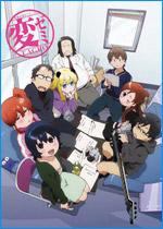 Estrenos de Anime Primavera 2011 Hen-Zemi