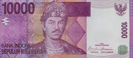 Image Result For Uang Baru