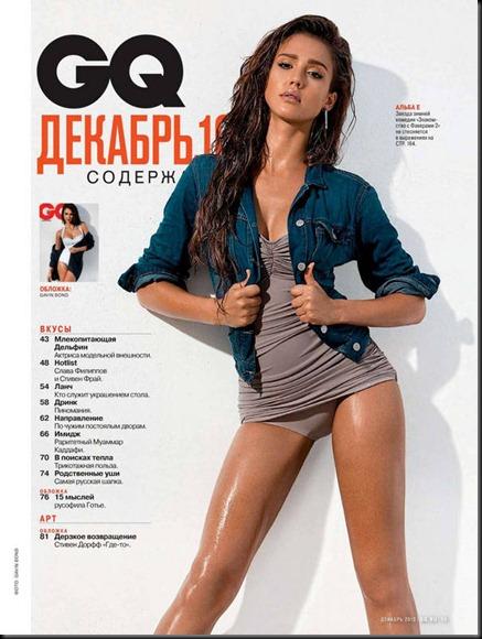 Jessica-Alba-GQ-Russia-2
