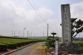 日本一の道標へ
