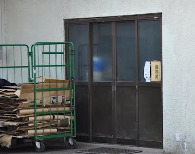 菊水堂直売所入口