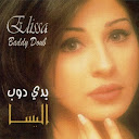 Elissa-Bedy Doob