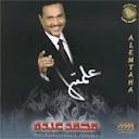 Mohamed Abdou-Alemtaha