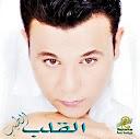 Mohamed Fouad-El Alb El Tayeb