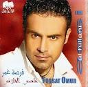 Assi El Hilani-Forset 3omr