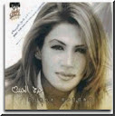 Diana Haddad-Garh El Habib