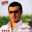 Ehab Tawfik-Homma Kelmetain