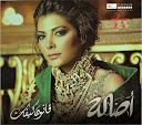 Asala Nasri-Qanon Kifak