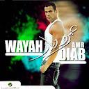 Amr Diab-Wayah