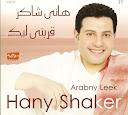 Hani Shaker-Arabny Leek
