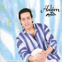 Hakim-El Yomain Doal