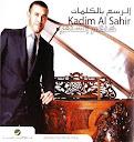 Kadim Al Sahir-Al Rasm Bel Kalemat