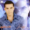 Wael Jassar-Allah Yekhalehom