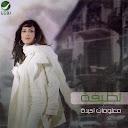 Latifa-Malomaat Akeeda
