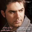 Wael Jassar-Mishet Khalas