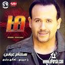 Hisham Abbas-Ta3ala Gamby