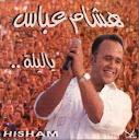 Hisham Abbas-Ya Leila