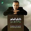 Kadim Al Sahir-Yawmiyat Rajol Mahzoum