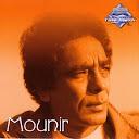 Mohamed Mounir-Alby Masakyn shaibiya