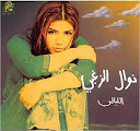 Nawal Al Zoghbi-El Layaly