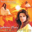 Pascale Machaalani-Nour El Shams