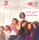Nancy Ajram-Shakhbat Shakhabit