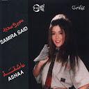 Samira Said-Ashqa