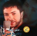 Wadih Mrad-Asheq Majnon