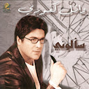 Wael Kfoury-Saaloony