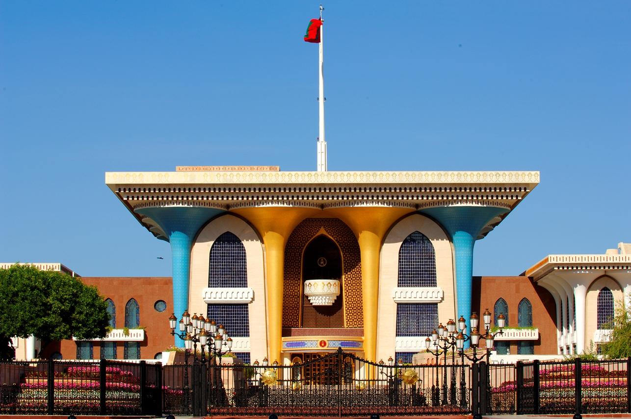 Al Alam Palace Muscat.jpg