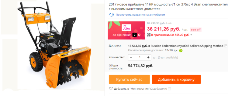 bezymyannyj13