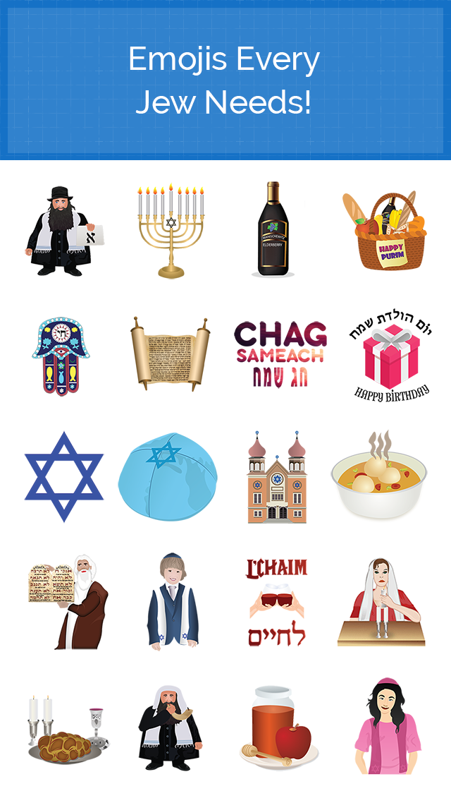 folder%20of%20screenshots%20for%20jewish%20apps/1_screen.png