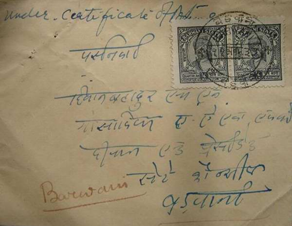 Old India Photos - Envelope of 1933
