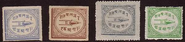Old India Photos - Stamps