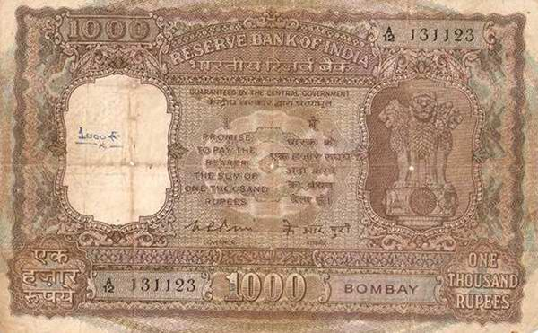Old India Photos - Thousand rupees note