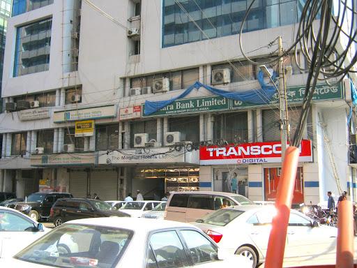 Kawran Bazar Dhaka Bangladesh Tcb Building  Eva Airways
