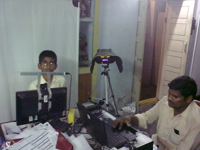 Aadhar UID Data collection in progress.
