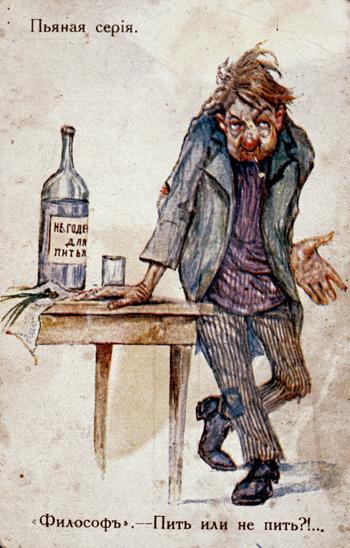 Из коллекции собирателя открыток Михаила Блинова