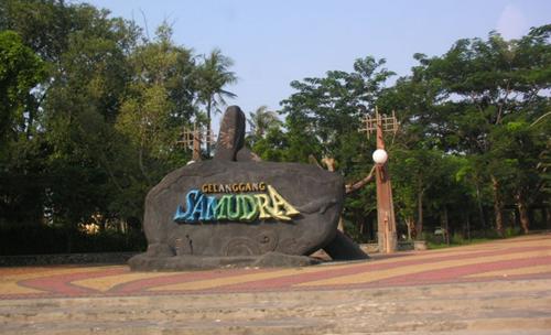 سامودرا