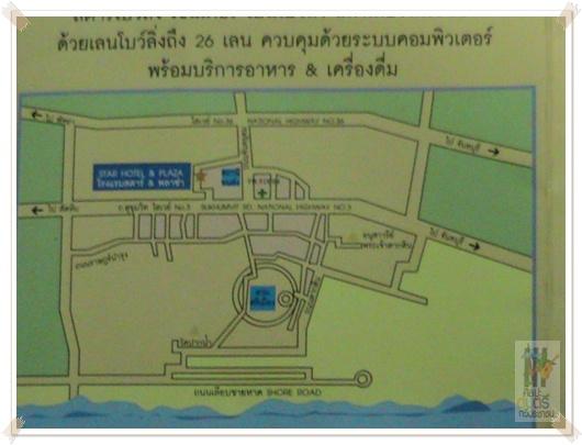 photo thaiban