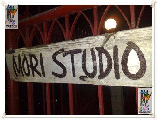 mori studio