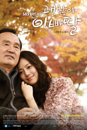 It's Okay, Daddy's Girl (English Subbed) | NATNATVIP ONLINE