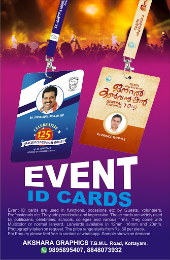 AKSHARA ID CARDS - Graphic Designer in KOTTAYAM