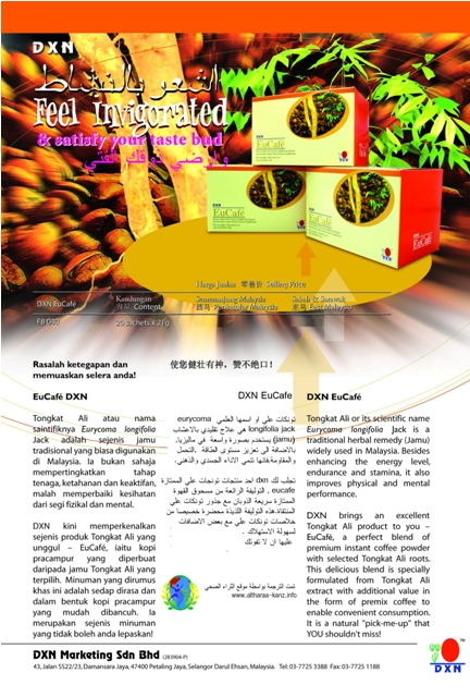 80ecb958a dxn شركة دكسن الماليزية dxn [الأرشيف] - الصفحة  2&sa=U&ved=0ahUKEwjjsofbgOvLAhUGqxoKHVEVBWEQwW4IJjAI&usg=AFQjCNGg5Q - مجتمع  همسات ضمد   HamasatDamad